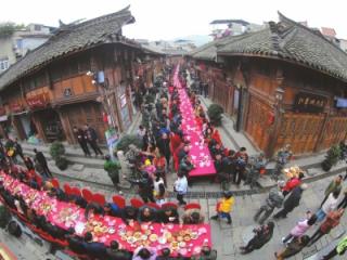 旺苍红色旅游文化节开幕千人同吃百家宴
