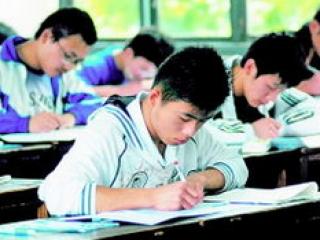 四川2016年高考考场规则公布 需提前至少50分钟到场