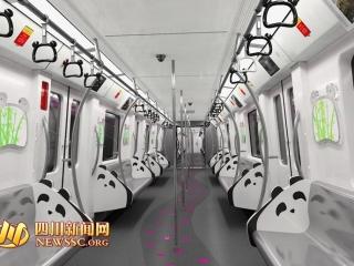 3号线熊猫主题列车 萌萌哒!