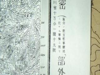 成都秘档|拍望江楼量老城墙 90年前这群日本学生来蓉做啥?