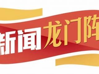 新闻龙门阵|清华大学新生入学第一关:电信诈骗题库刷起来