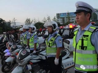 四川国际文化旅游节27日凉山州开幕 5000余人参与安保