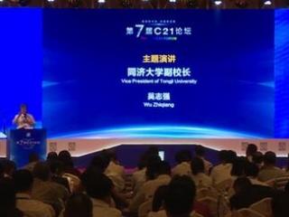 吴志强:中国城镇化发展进入靠智力创新的阶段