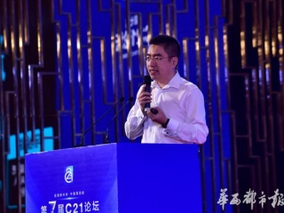 张巍:新型城镇化建设需要互联网+的赋能