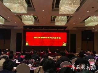 2017年四川一系列经贸活动提前揭晓