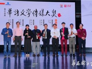 """第十五届华语文学传媒大奖公布 于坚获""""年度杰出作家""""奖"""