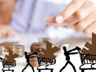一季度成都市城镇居民人均可支配收入10496元
