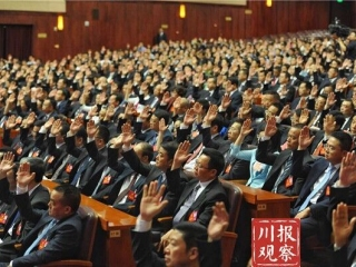 中国共产党四川省第十一次代表大会举行预备会议