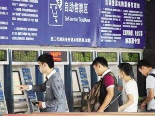 6月30日起港澳旅客可在川渝黔省会城市车站自助购票