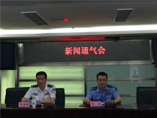 """四川交警公布40名""""终生禁驾""""驾驶员名单"""