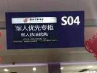 """7月全国81个民航机场实行""""军人依法优先""""  四川有两个"""