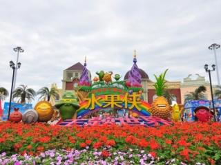 放暑假,就要去都江堰水果侠水世界玩,才爽!