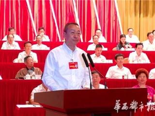 王波当选攀枝花市市长