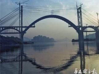 成贵铁路金沙江公铁两用特大桥今日合龙