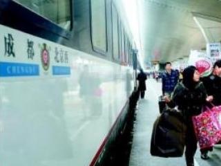 下月起铁路调图 成都铁路局部分列车开行变化