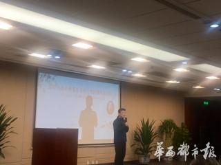 南怀瑾师尊、著名学者袁焕仙诞辰130年 巴蜀文化学者汇聚研讨发声