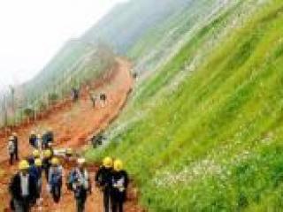 2020年四川基本建成绿色矿业发展新模式