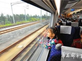 出发!西成高铁今日模拟运行 成都四小时到西安