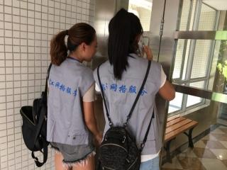 锦江法院司法事务网格化联动社区 新模式送达率大幅上升
