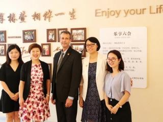 重新诠释中国养老生活方式 远洋·椿萱茂簇桥老年公寓盛大启幕