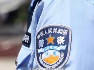 西昌一男子持棍伤人 警方正全力追捕