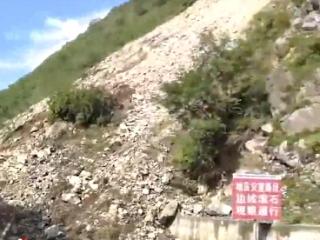 前往海螺沟多条道路因塌方中断 成都至海螺沟建议从雅西绕行