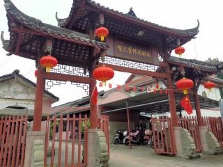 快乐老家 | 青城山下的花园式养生度假酒店