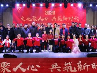 文化聚人心 共筑新时代——温江区万春镇文艺汇演迎新年