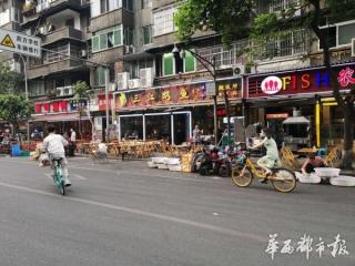 驷马桥街道:增强执法温度 助力复工复产