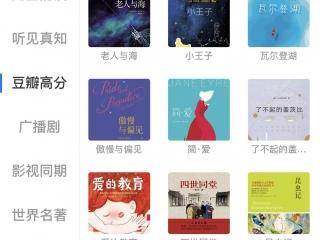 """云观讲座  成都图书馆品牌活动""""锦城讲堂""""上线了"""