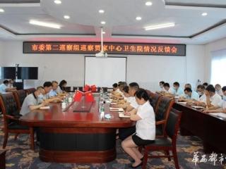 简阳市贾家中心卫生院加强党建工作 以整改促发展