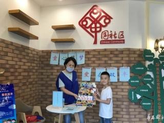 """社区开展""""六一""""捐书活动  为丹巴小朋友搭建爱心书架"""