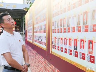 表彰抗疫先進回顧感人故事 柏合街道開展慶祝建黨99周年系列活動