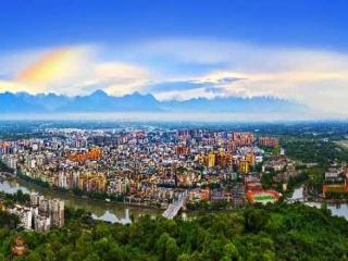 新津将在上海举办投资推介会