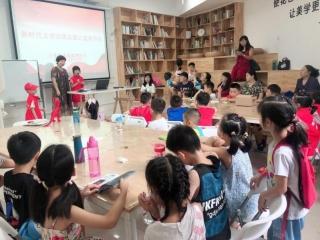 社区开展公益读书会 小朋友分享诗词故事