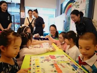 """关注青少年性教育 成都南虹村社区为娃娃设置安全""""屏障"""""""