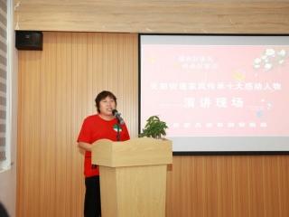 """彭州天彭街道里仁社区演讲评选""""我的家风故事""""十大感动人物"""
