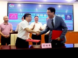 成都彭州签约一批农业项目 每年将新培育优质猪苗25万头