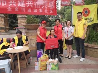 关爱残疾人 成都郎家社区开展助残义诊活动