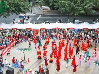 万博官网登录手机版本吉福社区川藏美食文化节开幕