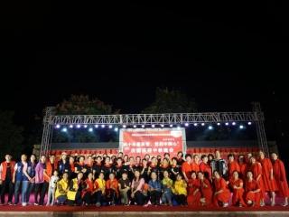 """迎""""双节""""聚邻里 万博官网登录手机版本蜀西社区举办10周年庆"""