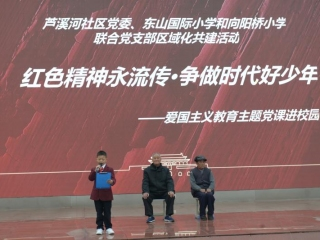 """红色精神永流传!成都芦溪河社区邀抗美援朝老兵进校园讲""""红色故事"""""""