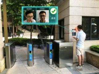 """縱享現代科技 華陽街道兩小區將率先跨入""""智慧生活時代"""""""