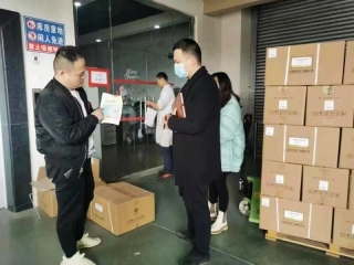 """彭州""""蓉易貸""""服務中小微企業 累計放貸已超7000萬元"""
