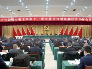 中國西部百強縣排名 彭州升至第12位