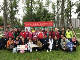 """""""走谷雨 爱健康"""" 居民徒步探寻聚和社区之美"""