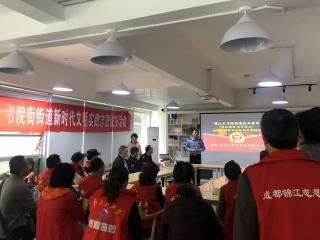 """""""关注消防 生命至上"""" 成都庆云社区开展消防安全培训"""