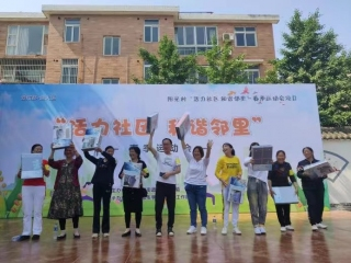 """精彩!200居民竞技龙泉驿区""""阳光村运会"""""""
