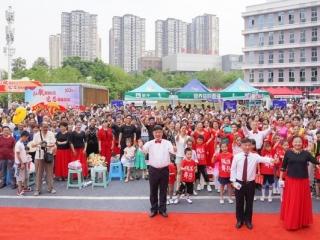 献礼建党百年 社区隆重举办红色文艺嘉年华