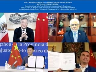 """彭州国际""""朋友圈""""再添新好友 国际友好城市增至19个"""